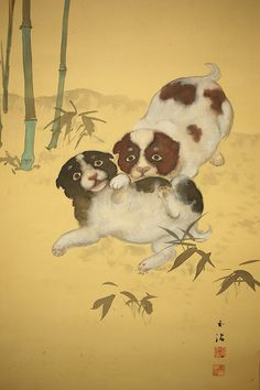 """Bamboo and Puppy"""