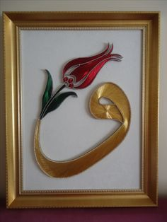 Website about String Art Crafts. We post ideas, tutorial, videos, free patternas and templates to make DIY String Art. Calligraphy Lessons, Arabic Calligraphy Art, Arabic Art, String Art Letters, Nail String Art, Aluminum Crafts, Isometric Art, Wire Art, Hanging Wall Art