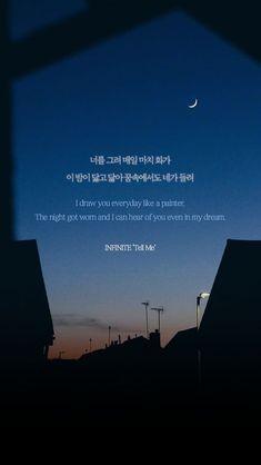 Wordl K Quotes, Bts Lyrics Quotes, Bible Quotes, Funny Quotes, Pop Lyrics, Me Too Lyrics, Korean Phrases, Korean Words, W Kdrama