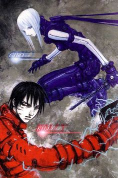 Cyberpunk, Blame vol ch by Nihei Tsutomu Manga Art, Manga Anime, Anime Art, Blame Manga, Max Toys, Anime News Network, Mystique, Comic Styles, Manga Comics