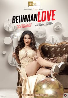 #BeiimaanLove Second (2nd) Day Box Office Collection, Earnings, Income http://boxofficeticket.in/beiimaan-love-second-2nd-day-box-office-collection-earnings-income/ #Bollywood #BoxOffice #SunnyLeone