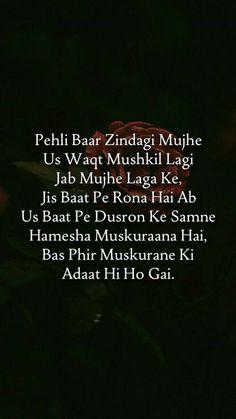 Kyun ab m unse apna dukh b share nhi krsakungii😔ussey unko dukh hoga ab tw😭😭 Silence Quotes, Love Quotes Poetry, True Love Quotes, My Poetry, Urdu Poetry, Shyari Quotes, Sufi Quotes, Qoutes, Maya Quotes