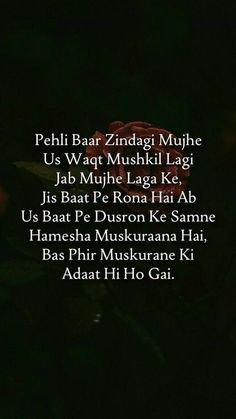 Kyun ab m unse apna dukh b share nhi krsakungii😔ussey unko dukh hoga ab tw😭😭 Shyari Quotes, Sufi Quotes, True Quotes, Qoutes, Bossy Quotes, Maya Quotes, Silence Quotes, Love Quotes Poetry, Deep Words