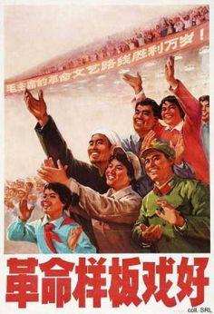 Revolutionary operas are good (1976)