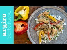 Συνταγές με Τυρί Κρέμα από την Αργυρώ Μπαρπαρίγου! Πάνω από 2500 συνταγές διαθέσιμες! Greek Recipes, Chicken, Meat, Cooking, Food, Youtube, Random, Kitchen, Essen