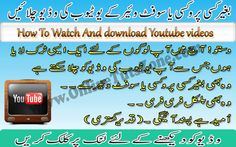 How-To-Watch-And-download-Youtube-videos