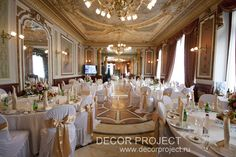 Hotel Savoy, Moscow. Classic wedding in gold and peony color.
