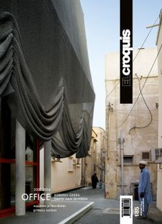 Center for Traditional Music, Muharraq & Riffa, Bahrain - Office Kersten Geers David Van Severen Theater Architecture, Facade Architecture, Garden Pavillion, Office Issues, Types Of Curtains, Arch Model, Small Buildings, Animal Posters, Steven Holl