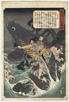 Utagawa Hiroshige, Oniwakamaru and the Giant Carp Japanese Art Samurai, Japanese Artwork, Japanese Painting, Japanese Prints, Koi Painting, Oriental, Japanese Folklore, Octopus Art, Kuniyoshi