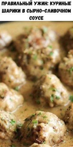 На 100 грамм — 125.48 ккал! Б/Ж/У — 15.77/5.53/2.17 Ингредиенты: куриное филе — 500 грамм лук — 1 штука яйцо — 1 штука чеснок — 3 штуки молоко или нежирные сливки — 200 мл твердый нежирный сыр — 150 грамм Приготовление: Отбиваем слегка куриное филе и нарезаем очень мелко.