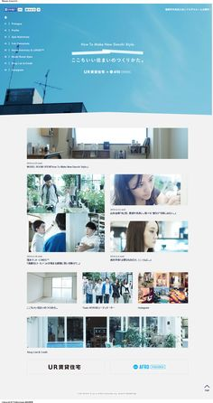 Best Web Design, Site Design, Interface Design, User Interface, Web Layout, Layout Design, Web Japan, Ui Website, Clinic Design