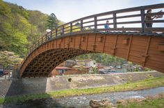 A photograph of Narai Kiso-no-ohashi bridge and its description. 奈良井木曽の大橋の写真とその説明です。