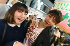 Chocolate banana ☆ Special  #lotte #koalanomarch #koala #chocolate #japankuru #japan #100tokyo #tokyo #cooljapan #kawagoe