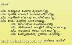 malayalam poem