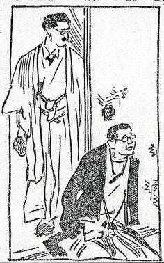 『三四郎』(72)