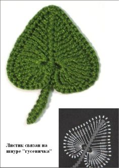 Crochet Leaf Pattern