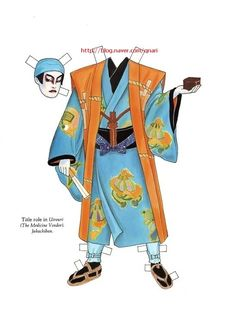 Kabuki Costumes Paper Dolls by Ming-Ju Sun - Dover Publications, Inc., Plate 5 of Kimono Origami, Paper Doll Costume, Kabuki Costume, New Year's Crafts, Paper Crafts, Doll Japan, Costumes Around The World, Paper Dolls Printable, Japanese Paper