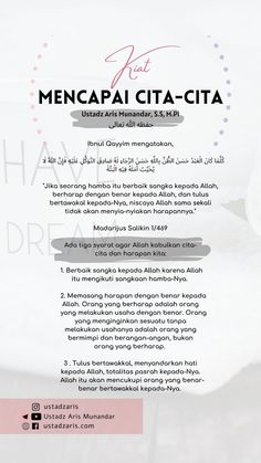 Pray Quotes, Spirit Quotes, Quran Quotes Love, Message Quotes, Reminder Quotes, Islamic Love Quotes, Self Reminder, Muslim Quotes, Faith Quotes