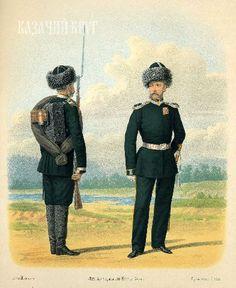Пешие батальоны Амурского казачьего войска. Унтер-офицер (походная форма) и обер-офицер (парадная форма). 20 января 1876 г.