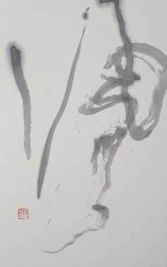 "Calligraphy 風 ""wind"" by KAKINUMA Koji, Japan 柿沼康二"