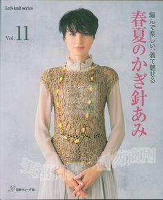 Lets Knit series Vo11---钩针春夏装(1) - 紫苏 - 紫苏的博客