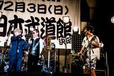 サンボ×萩原健一の日比谷野音コラボステージ、明日フジテレビ「かたらふ」でOA - 音楽ナタリー