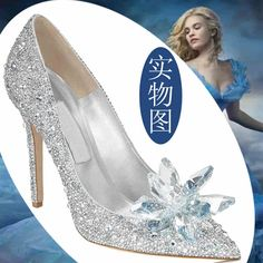 Cinderella glass slipper with paragraph diamond pointed high heels shoes small yards shiny sexy ladies wedding shoes women shoes -tmall.com Lynx
