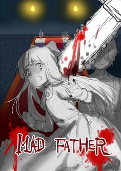 Mad Father Fanart Aya and Dio Father Games, Mad Father, Maker Game, Rpg Maker, Alice Mare, Best Rpg, Corpse Party, Pixel Games, Rpg Horror Games
