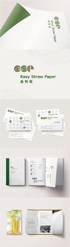 專案名稱:益利吸ESP 品牌識別系統設計 客戶名稱:中華紙漿股份有限公司  「文明的傳遞者,讓每棵樹更偉大。」  益利吸為中華紙漿最新開發的一項品牌,中華紙漿經過多年研發,開發出紙吸管專用的原紙「益利吸」。 整體設計以表現出品牌對於環保的重視以及追求永續經營的理念為中心。😀  #品牌識別設計 #品牌形象設計 #平面設計  design-cc.com Showcase Design, Branding Design, Personalized Items, Paper, Brand Design, Brand Identity Design