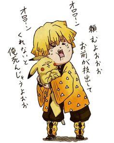 我妻善逸ᵃⁿᵈピカチュウ‼?(笑) Anime Chibi, Manga Anime, Anime Demon, All Anime, Anime Art, Anime Crossover, Demon Slayer, Slayer Anime, Pokemon