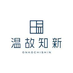 【公式】温故知新|温泉旅館・ホテルのコンサルティング