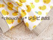 ごみポの作り方 - *chouchou* Blog Categories, Blog Entry, Sewing Crafts, Projects To Try, Purses, Pattern, Handmade, Bags, Handmade Fabric Purses