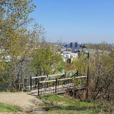 An amazing view from one of an ancient Kyiv hills