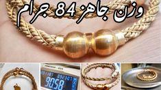 Solid Gold Bangle, Gold Bangles, Gold Wire, Carat Gold, Beaded Bracelets, Jewelry, Bijoux, Jewlery, Jewels