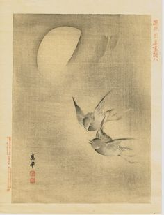 Items similar to Japanese antique woodblock print, Maruyama Okyo 8 on Etsy Japanese Bird, Woodblock Print, Flower Art, Oriental, Kawaii, Handmade Gifts, Birds, Asian, Inspiration