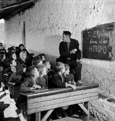 Μαθήματα στην ύπαιθρο. Στρούνι Ιωαννίνων, 1946