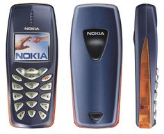 Nokia 3510i. My first mobile phone. I bought it from London, UK when I went to study in September 2004. I loved it. Unfortunately I lost it in April 2011 in Ahmedabad while traveling back to station from work in the evening.