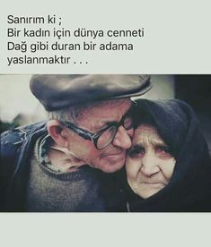 Lovers Pics, Love In Islam, Prayer For You, Amazing Quotes, Children Photography, Islamic Quotes, Beautiful Words, Cool Words, Cute Couples