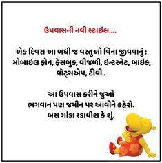 Good Boy Quotes, Cute Quotes For Life, Cute Love Quotes, Life Quotes, Jokes Photos, Jokes Images, Gujarati Jokes, Gujarati Status, Teacher Jokes