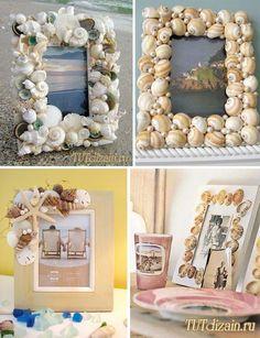 Морские ракушки в интерьере + Фото » Дизайн & Декор своими руками