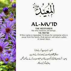 Al Mu'id