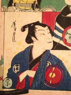 Japon, détail d'un programme de théâtre. 1920