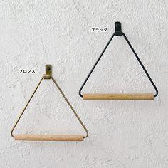 Tiny House Plans, Washroom, Minimalist Decor, Creative Home, Home Organization, Clothes Hanger, Wardrobe Rack, Home Goods, Bamboo