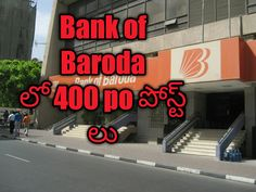 Plus.google,Tollywood news,new movie detail,movie review and reting,bollywood news,google search zone Bank Of Baroda, Bollywood News, New Movies, Broadway Shows, Google Search, Detail