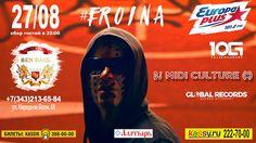 27/08 #Eroina / DJ Midi Culture