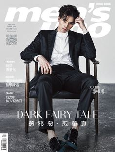saint_sup - Twitter Search / Twitter Lee Dong Wook, Human Poses Reference, Pose Reference Photo, Asian Actors, Korean Actors, Magazin Covers, Male Models Poses, Fashion Magazin, Magazine Man