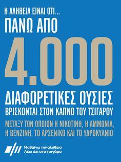 Antismoking Campaign