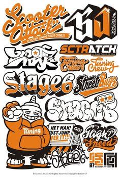 Scooter Attack Logos on the Behance Network Graffiti Lettering, Lettering Design, Logo Design, Psychedelic Typography, Logo Typo, Draw Logo, Friend Logo, App Logo, Shirt Print Design