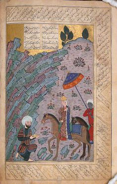 This deluxe manuscript was first copied in Shiraz in 1411 during the governorship of Iskandar Sultan, grandson of Timur and a great patron of the arts, particularly the arts of the book. Spaces for miniatures elsewhere in the volume were left blank and subsequently filled in by Turkman Aq Quyunlu and Ottoman painters, providing a chronicle for the manuscript's travels.