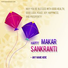 Happy Makar Sankranti Quote With Name
